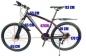 Preview: MTB MOUNTAINBIKE FAHRRAD Velo Shimano R6 26 Zoll 24 Gang Bremsscheibe Bremsgriffe Schnellspanner